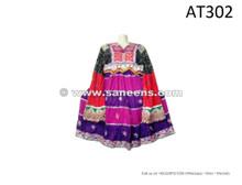 afghan kuchi ethnic dresses frocks