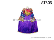afghan kuchi ethnic costumes clothes