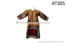 balochi kuchi tribal handmade vintage dresses