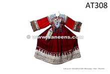 ethnic kuchi tribal coins work dress