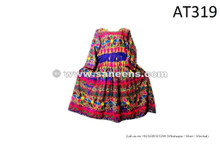 afghan kuchi tribal pashtun vintage dress