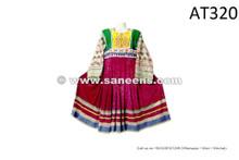 ethnic kuchi afghan handmade clothes