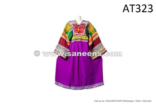 afghan kuchi tribal artwork clothes
