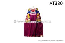 afghan kuchi ethnic clothes