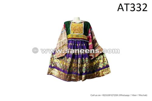 afghan ethnic kuchi banaras cloth dresses