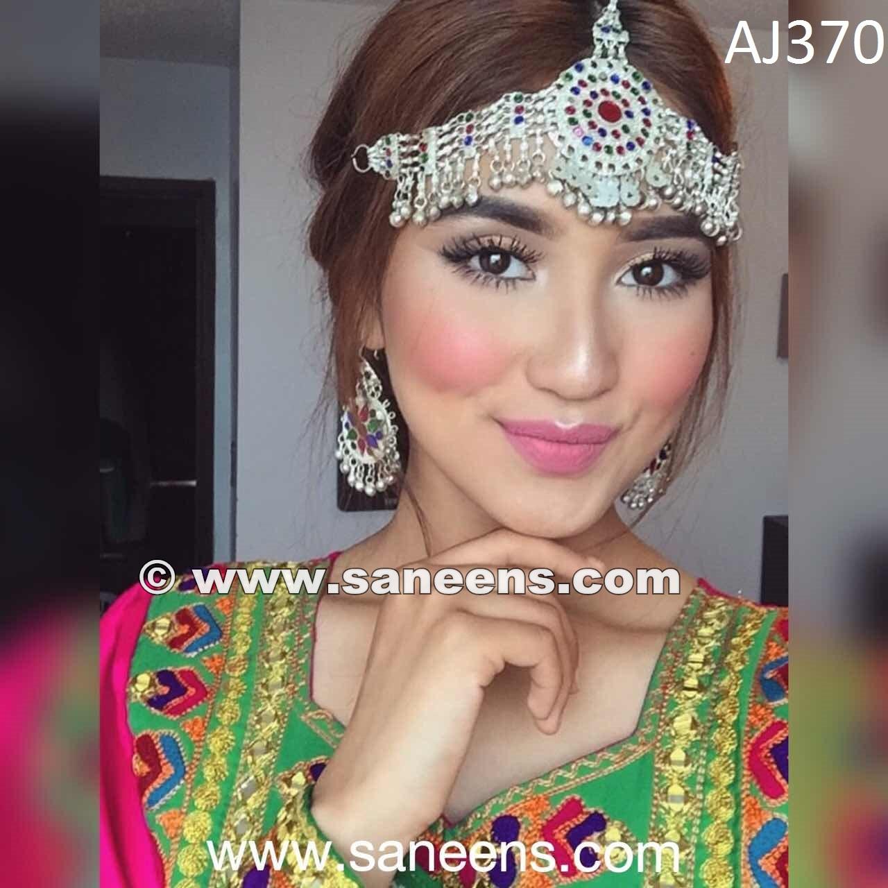 Afghan Brides Jewelry Set Tribal Belly Dance Random Ornaments