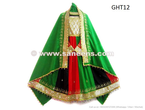 Afghan Flag color Dress