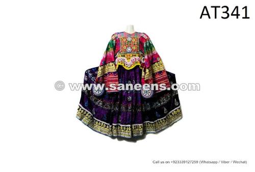 afghan kuchi tribal clothes