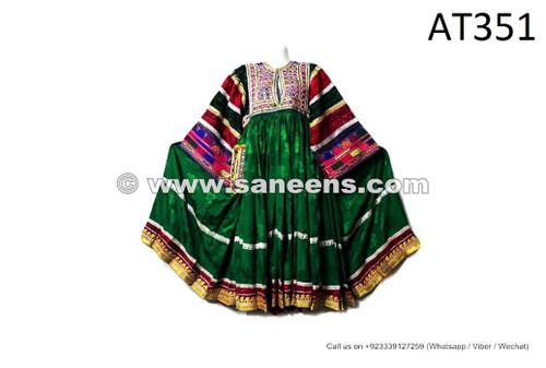 afghan kuchi vintage dresses