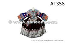 ethnic kuchi tribal coins work dress