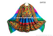 Afghan Cloths Online