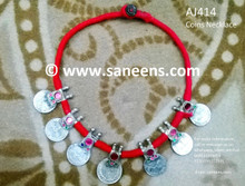 afghan jewelry, pathan singer coins necklaces
