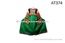 Kuchi Tribal Frock Afghan Pashtun Vintage Kameez Gypsy Embroidered Dress