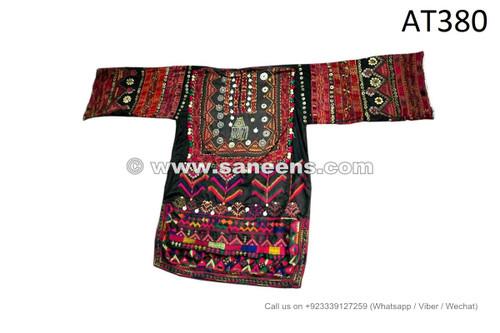 afghan kuchi tribal clothes balochi embroidery work dress