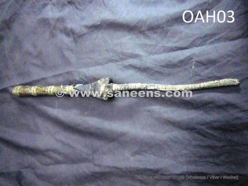 ancient kuchi tribal antique whip online