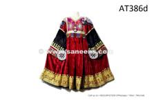 afghan kuchi ethnci dress