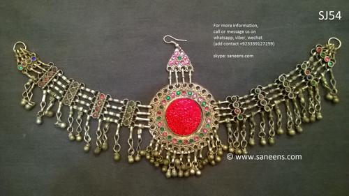 kuchi jewellery, pathani bridal headdress