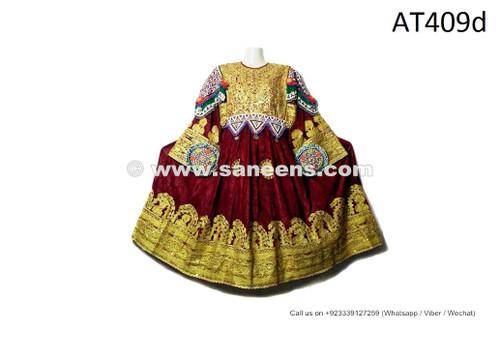 afghan kuchi tribal ethnic clothes