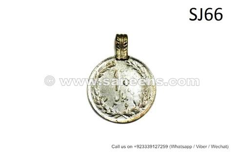 afghan jewellery, kuchi coins