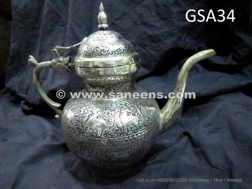 afghan engraved vessels online
