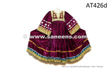 Buy Genuine Afghan Gypsy Frock Tribal Ethnic Costume Bellydance Wider Skirt