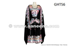 Afghan Black Dress