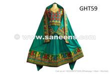 Green Afghan Dress