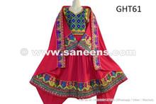 Afghan Red Color Dress