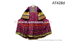 Tribal Ethnic Frock Kuchi Banjara Vintage Costume Gypsy Fusion Embroidered Shirt