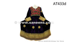 Afghan Tribal Ladies Ethnic Frock Kuchi Vintage Hand Embroidered Costume