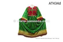 Afghan Women Long Frock Kuchi Fashion Vintage Shirt With Nice Sequin Work