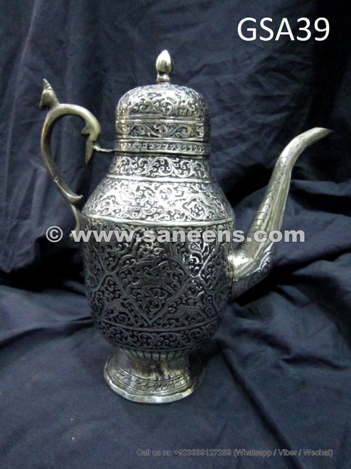 afghan ancient antique tea pot