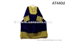 Beautiful Afghan Gypsy Women Dress Kuchi Tribal Fashion Vintage Frock