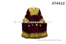 Kuchi Tribal Ethnic Frock Handmade Afghani Ladies Shirt Gypsy Fusion Costume