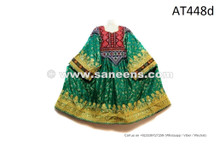 Ethnic Asian Gypsy Dress Afghan Banarasi Clothes Sea Green Color Tribal Frock