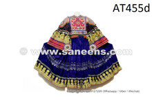 Afghan Nomad Coin Dress Hand Embroidered Tribal Fusion Frock Vintage Costume