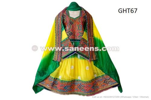 Afghanistan Beautiful Kuchi Dress