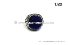 Tribal And Gypsy Style Lapis Ring Unique Belly Dance Jewelry Ring With Lajward