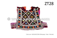 Afghanistan Tribal Style Embroidered Chest Patches Gypsy Boho Fusion 2 Patches
