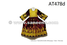 Kuchi Dress In Maroon Color Gypsy Frock With Golden Thread Embroidery
