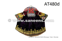 Gypsy Art Vintage Attire Afghanistan Ladies Coin Dress Asian Embroidered Frock