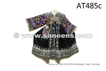 Handmade Balochi Tribal Ethnic Dress