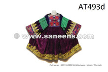 Traditional Asian Gypsy Women Vintage Dress Genuine Hand Embroidery Designs