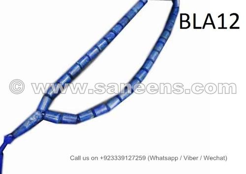 handmade afghan lapis lazuli beads jail online