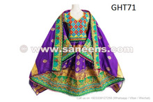 Afghan Kuchi Dress in purple color