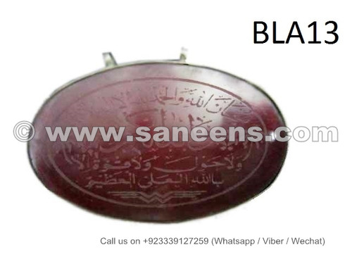 ancient afghan engraved islamic verses agate antique