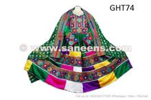 Afghan kuchi Dresses