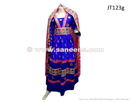 afghan fashion gown