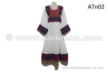 Latest Fashion Pashtun Ladies Dress Afghan Bride White Costume