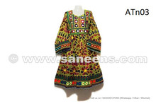 Afghan Mirror Dress Tribal Wardrobe Costume Kuchi Wed Textures Clothes